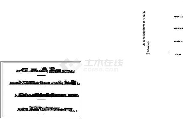 某地区商业街景规划设计cad施工方案图(标注详细)-图一