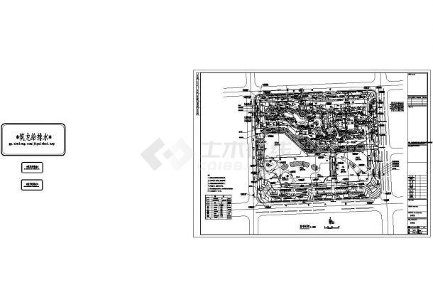 [江苏]知名超高层一类综合楼给排水施工图纸(甲级设计院)-图一
