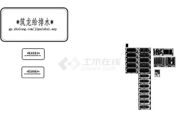 [江苏]知名超高层一类综合楼给排水施工图纸(甲级设计院)-图二