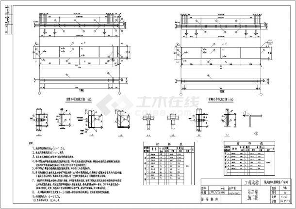 2×32米跨二层门式刚架厂房建筑结构毕业设计图纸(含计算书、施工组织设计)-图二