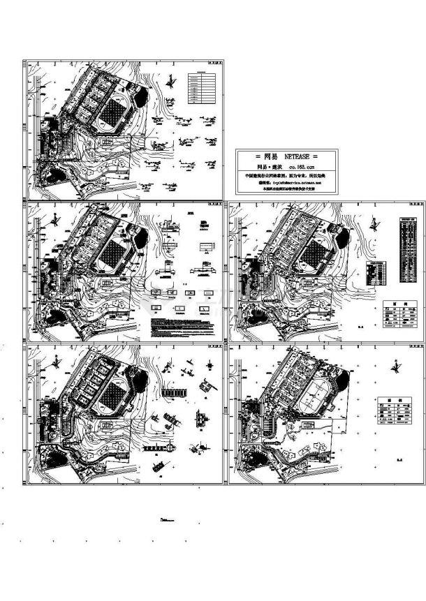 某城市戒毒所CAD设计图-图一