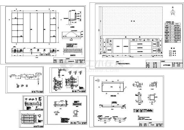 山东某造纸厂污水处理全套CAD图纸-图一