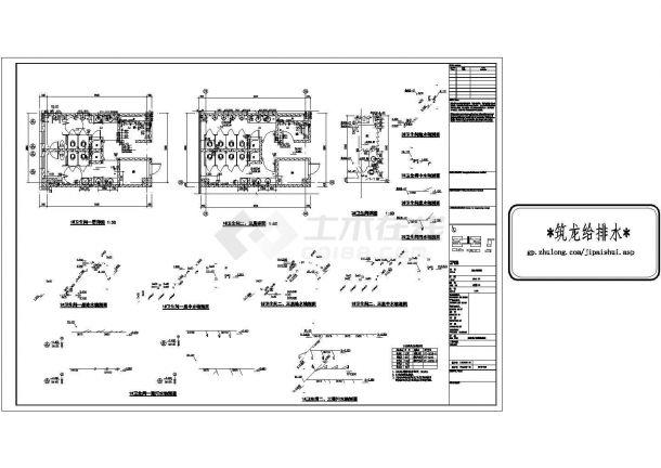 [北京]数据中心综合楼给排水施工图(热水系统)-图二