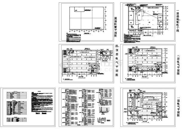 四层工业厂房电气图-图一