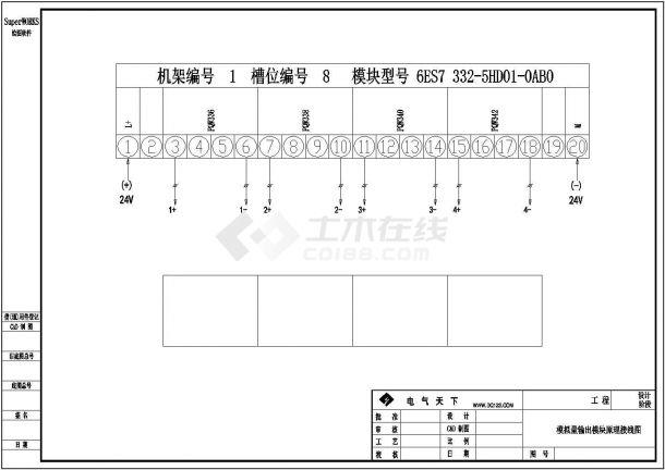 PLC接线全套电气接线图纸-图一