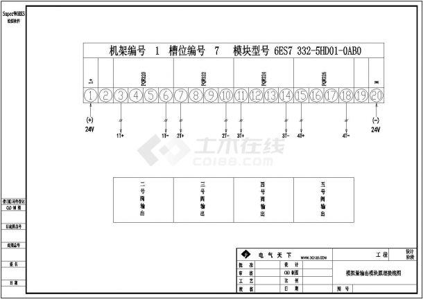 PLC接线全套电气接线图纸-图二