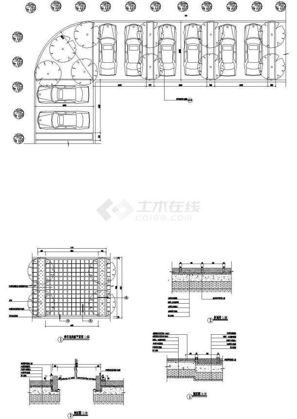 景观细部施工图—停车场地施工图设计-图一