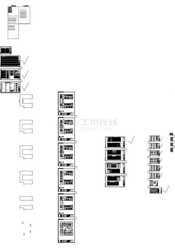 [四川]5层钢混框架结构大学教学楼建筑结构施工图(CAD图纸)-图一