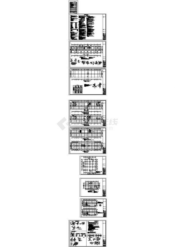 地上四层框架结构服务中心结构改造施工图-图一