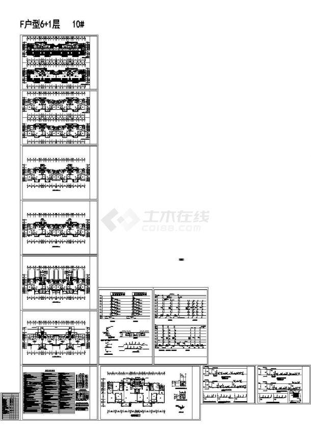 某七层框架结构住宅楼给排水设计cad全套施工图(含设计说明)-图一