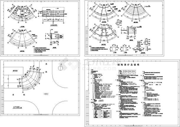 售楼处门式刚架轻型房屋钢结构施工图(共4张CAD图)-图一