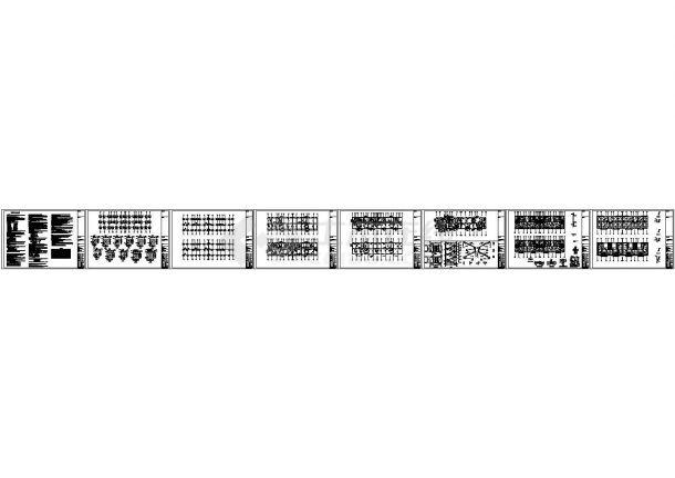[四川]六层框架结构商业网点及住宅楼结构施工图-图一