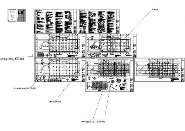 [湖南]地下单层框架结构独立车库结构施工图-图一