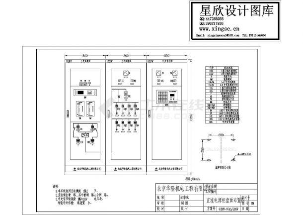 某公司普通65Ah直流屏设计cad图纸-图二