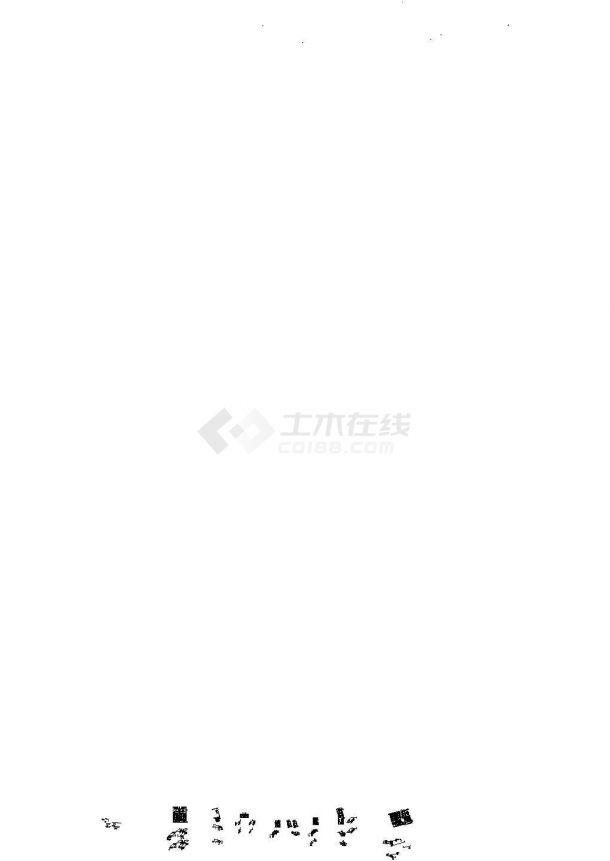 [上海]某花园广场综合楼给排水施工图(含设计及施工说明)-图二