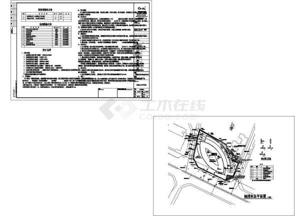 [四川]一类超高层甲级办公楼建筑给排水图纸 (含五星酒店、199米)-图一