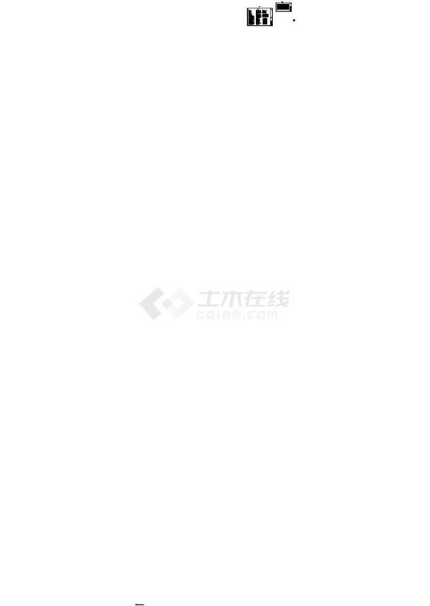 [四川]一类超高层甲级办公楼建筑给排水图纸 (含五星酒店、199米)-图二