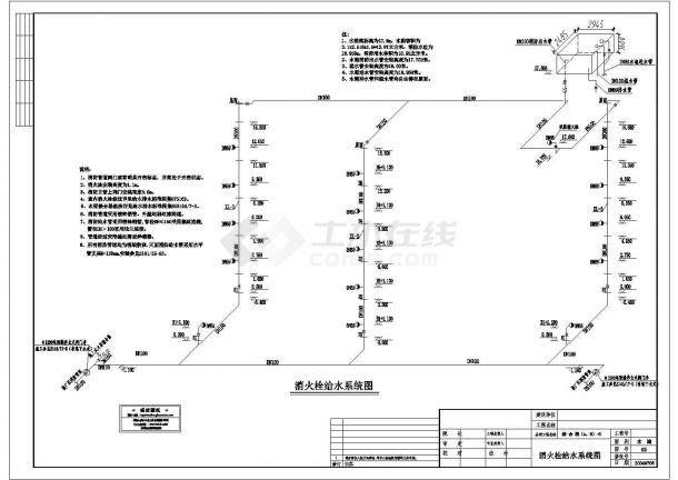 江苏某综合楼给排水设计施工图-图二