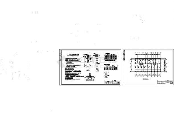 人工挖孔灌注桩基础施工图-图二