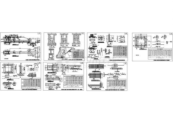 农场水土保持塘坝输水洞工程施工CAD图纸-图一