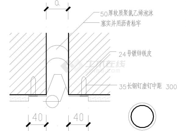 51个建筑构造图集CAD-设计院通用节点详图-图一