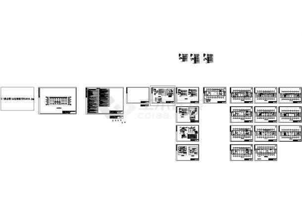 阿克塞石包城办公楼建筑电气施工图(通信系统,信息网络系统)-图一