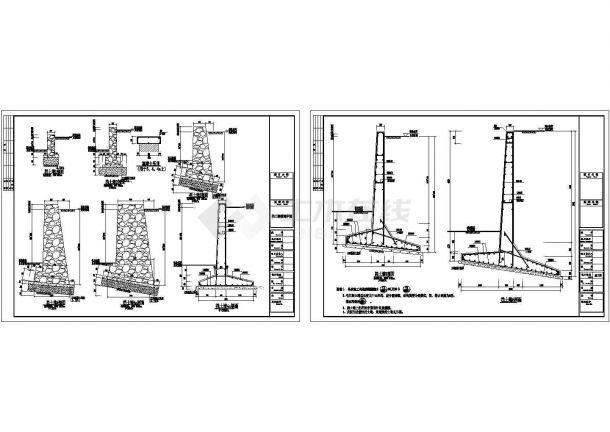 经典毛石和悬臂式挡土墙设计cad图纸(毛石挡土墙、悬臂式挡土墙)-图一