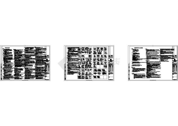 城投控股大厦全套暖通设计施工图-图二
