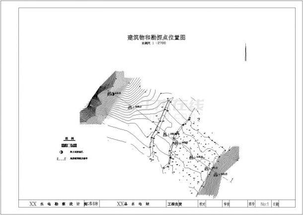水电站勘探及钻孔设计图-图二