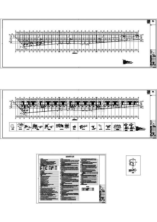 3层钢混框架结构改造加固设计建筑结构施工cad图,共十三张-图二