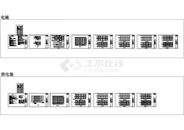 某12层Ⅱ类机械立体停车库设计cad全套电气(含消电)施工图(含设计说明)-图一