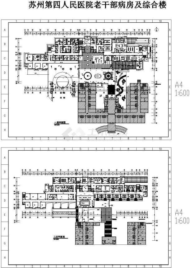 人民医院老干部病房及综合大楼装修图纸-图一