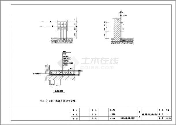 齐齐哈尔地暖详细设计cad施工图-图二