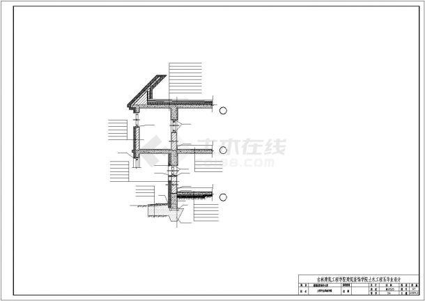 5青年公寓全套设计建筑施工图(结构计算书,图纸,施工组织设计等)-图二