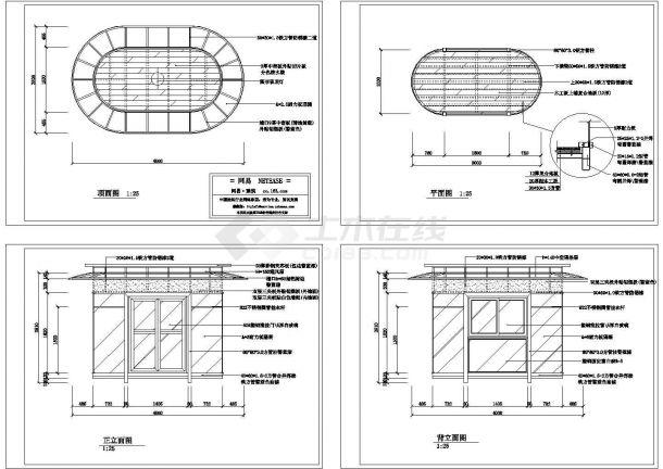 某派出所警亭装修设计cad全套施工图(标注详细)-图二