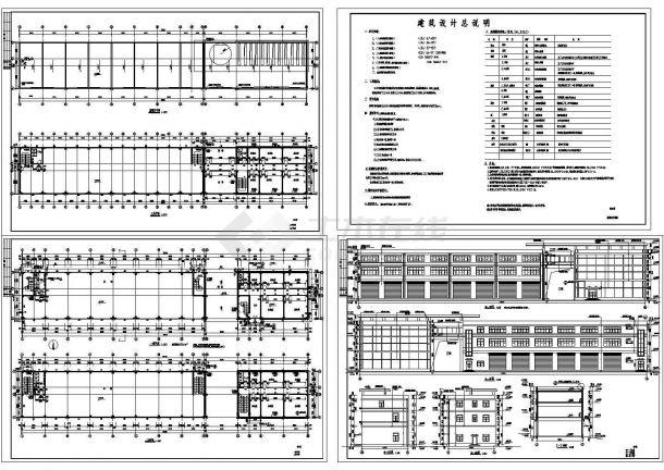 三层框架结构综合楼建筑cad设计施工图-图二