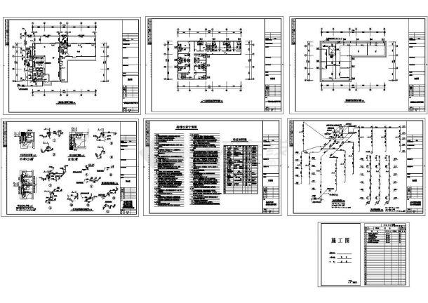 某五层宿舍楼给排水CAD设计图纸-图一