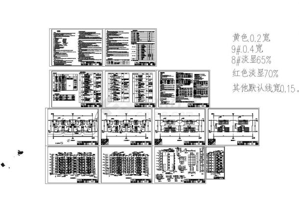 某核心地带新城居住小区住宅楼群建筑结构水电施工图-图二
