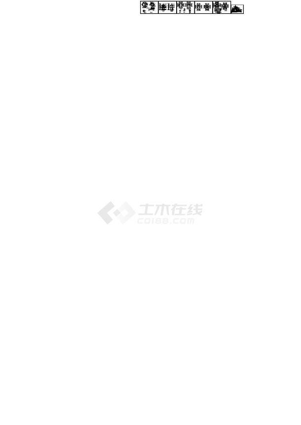 双层古亭建筑设计施工图-图二