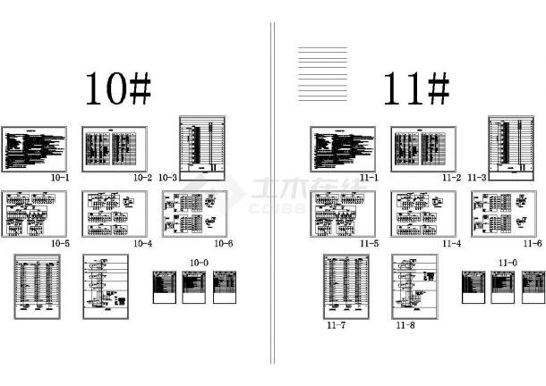 某高档小区高层住宅楼电气设计CAD施工图-图二