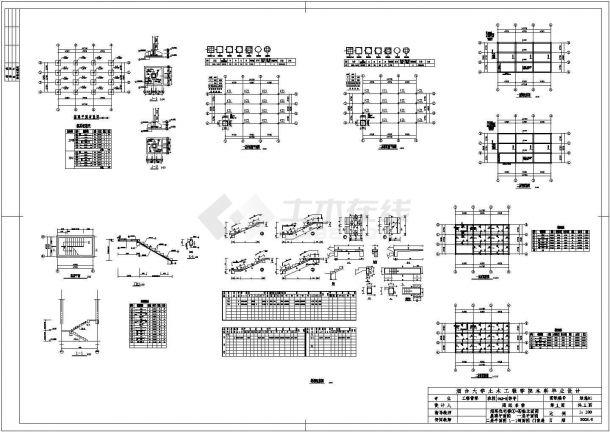 250平米2层住宅建筑结构毕业设计(建筑结构图、清单计价、施工平面、进度表)-图一