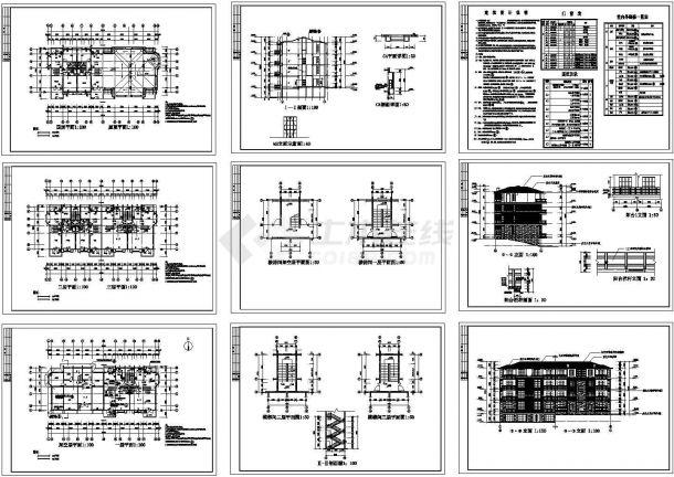 某小型公寓(四层框架结构,2873.6㎡)设计cad全套建筑施工方案图(含设计说明)-图一