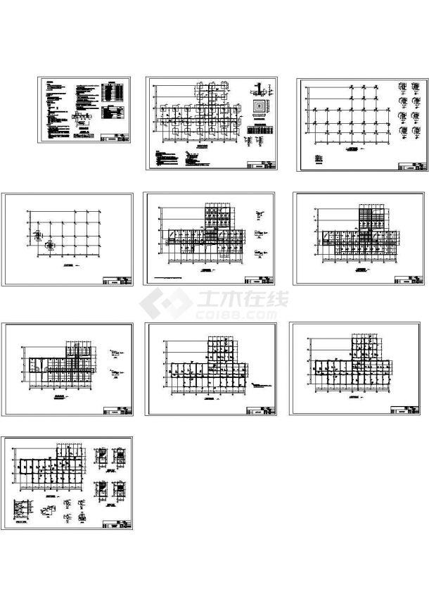 某三层框架结构办公大楼建筑结构水电cad设计施工图-图二