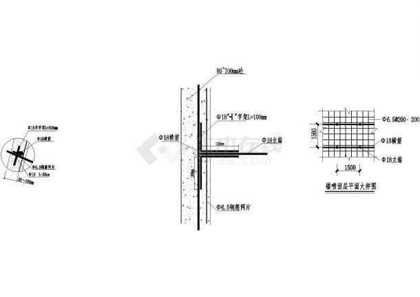 土钉墙设计模板:土钉钉剖面大样图-图二