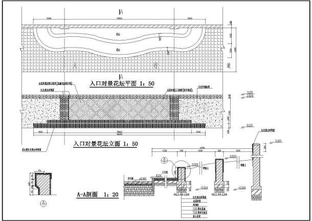 某广场入口花坛建筑设计施工图-图二