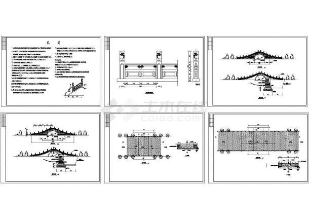 古典石桥建筑设计施工图-图一