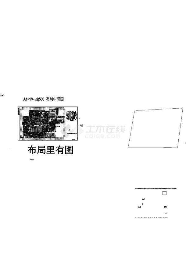 社会山南苑地下车库(人防工程)暖通设计CAD图-图二