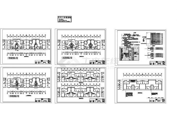某私人独栋7层住宅楼照明系统设计CAD施工图-图二