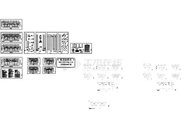 河南某高层住宅给排水设计图纸-图二