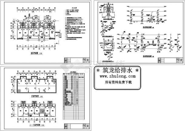 广东某三层宿舍楼给排水设计图纸-图一